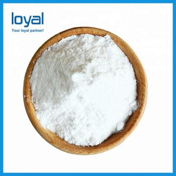 Feed Additive Methionine Zinc Feed Grade Amino Acids