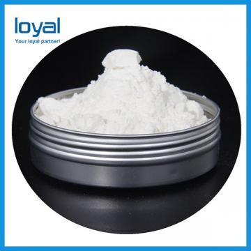 2 2′-Azobis (2-methylpropionitrile) Crystal Powder CAS 78-67-1