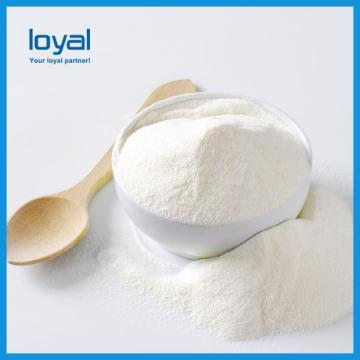 High purity cas 78-67-1 2 2 -Azobis(2-methylpropionitrile) powder
