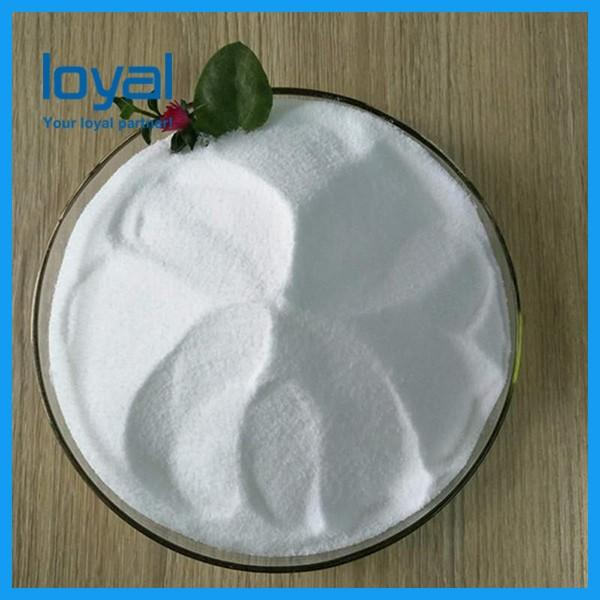High quality NH4Cl 99.5% industrial grade Ammonium Chloride #2 image