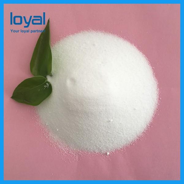Factory Supply Agricultural Grade N 25% Ammonium Chloride #1 image