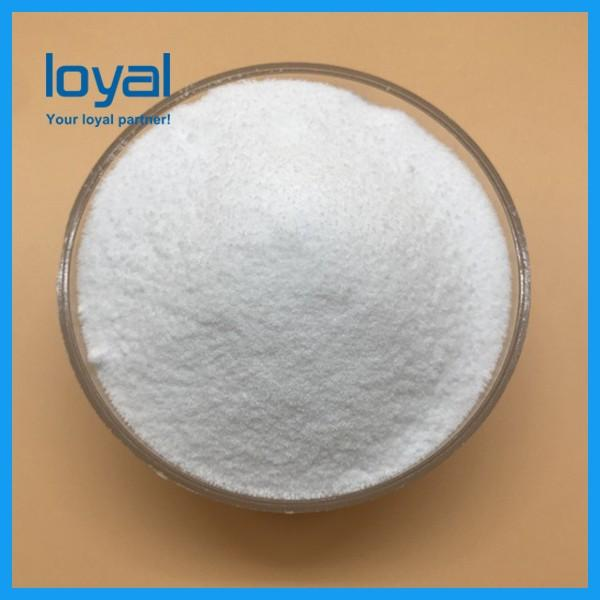 Factory Supply Agricultural Grade N 25% Ammonium Chloride #3 image