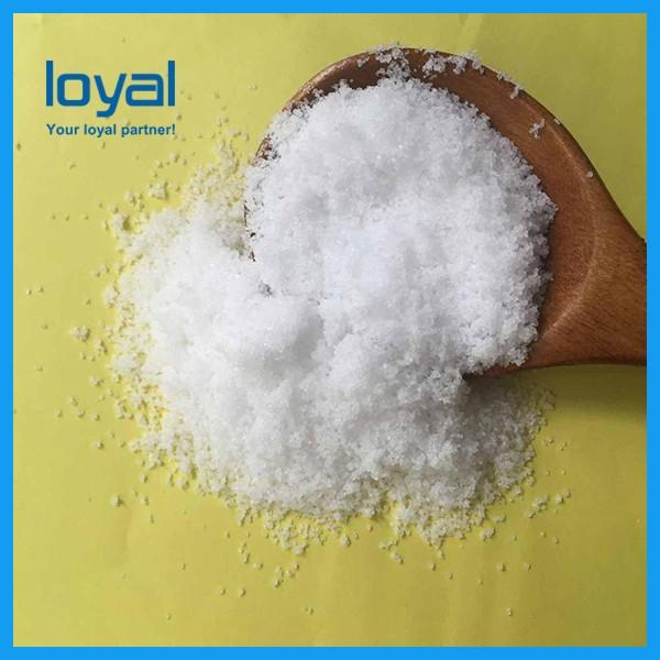 Fined Feed Grade Ammonium Chloride with Kraft Paper Bag #1 image