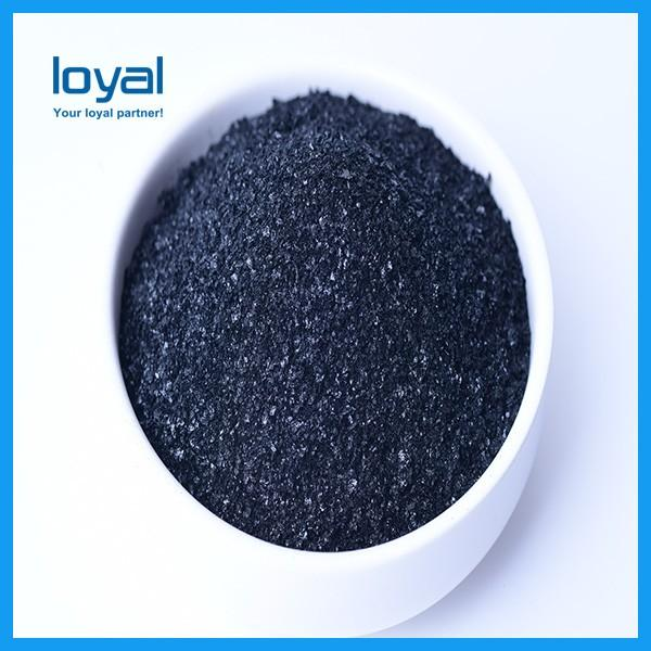 Agriculture Soluble Organic Flake Humic Acid Fertilizer #1 image