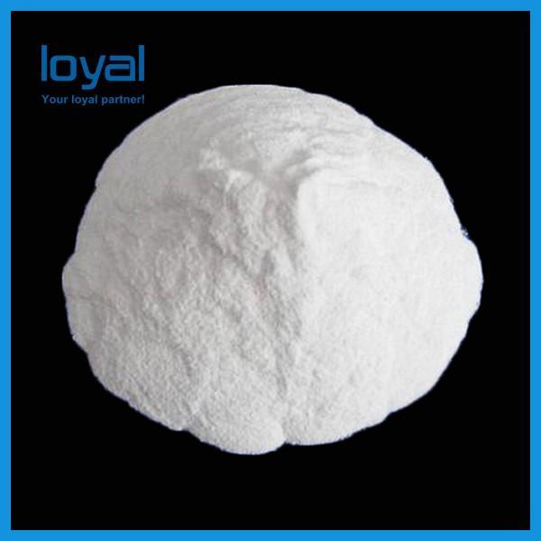 Battery Grade Lithium Carbonate 99% #2 image